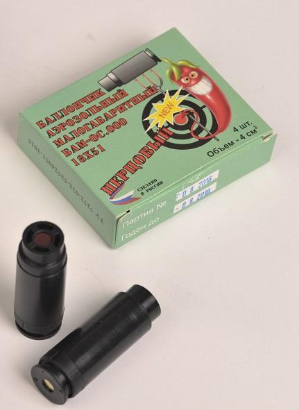 18x51 mm BAM PV Hatóanyagú töltény